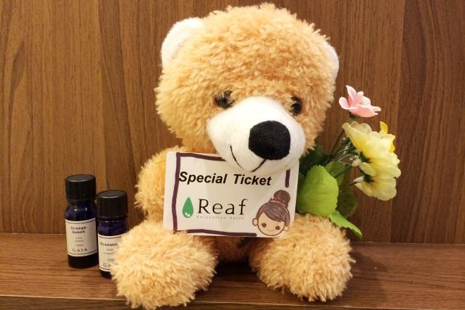 Reaf Relaxation Salon