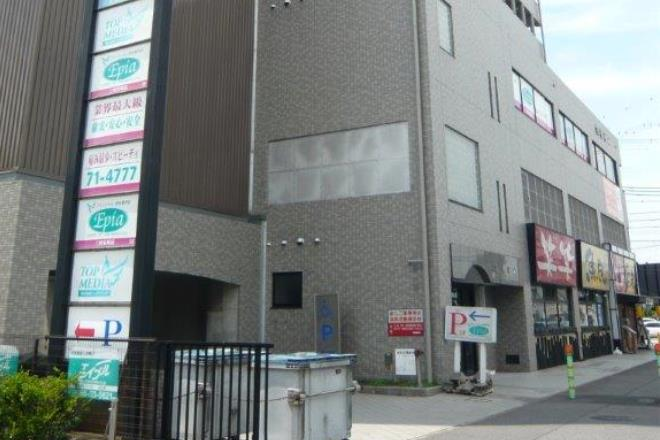 エピア三河安城店(Epia)