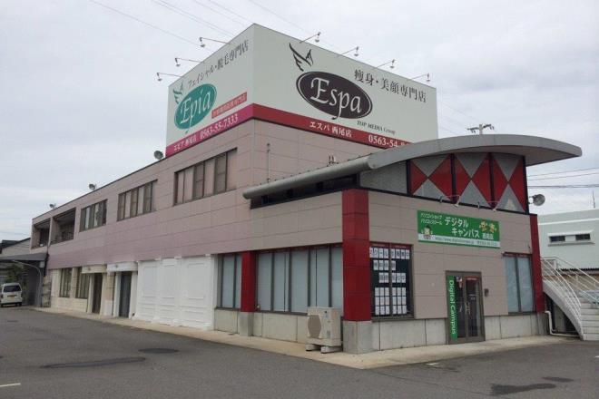 エピア西尾店(Epia)