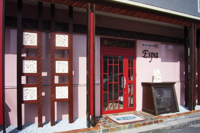 Espa岡崎店(エスパオカザキテン)
