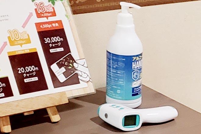 ベルエポックみなとみらい店 コロナウィルス感染対策を実施しております。