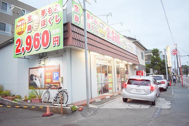 カラダリズム 戸塚原宿店 道路に面した入りやすい立地