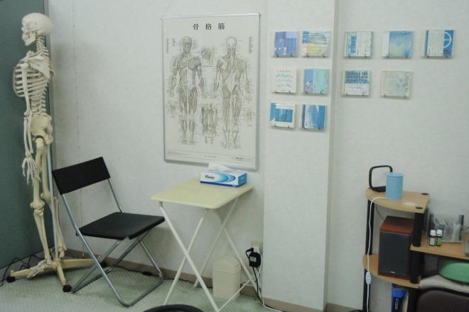 たけのづか療術センター ◆腸セラピー◆