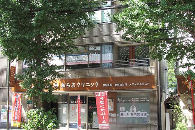 ジャパンカイロプラクティック青葉 通り沿いにある4階建てのビルにございます
