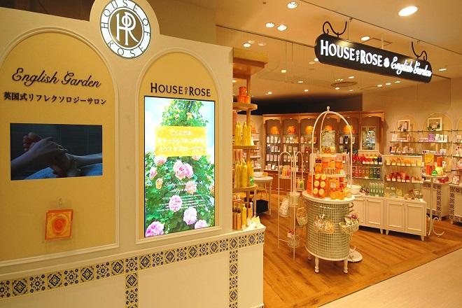 ハウス オブ ローゼ 青葉台東急スクエア 歩き疲れた時にも、ぜひご来店ください!