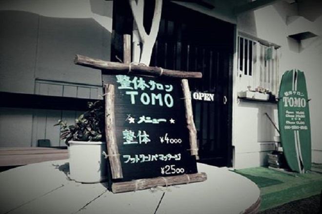 トモ(TOMO) 当店は整体とフットリンパケアを中心に施術を行い