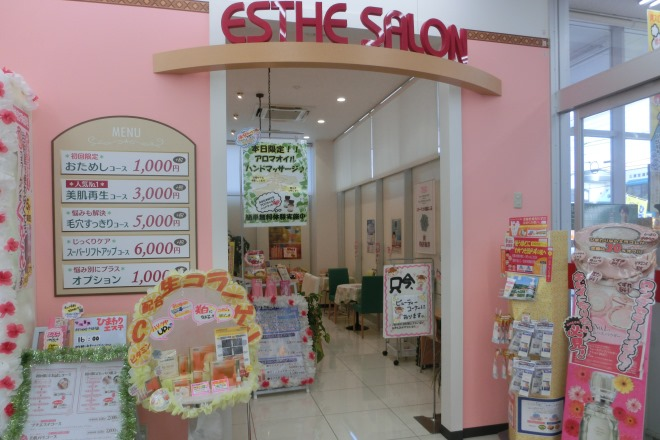ププレエステサロン宮浦店 ちょうど三原宮浦町郵便局の目の前にございます。