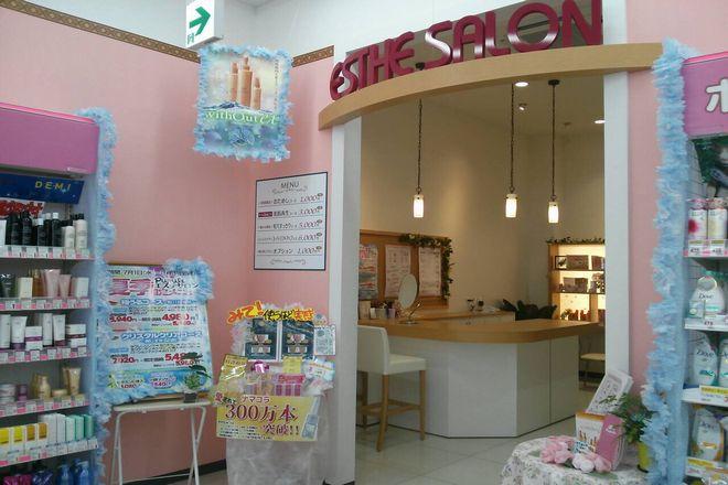 ププレエステサロン中畝店 明るいスタッフが皆様をお出迎えします。
