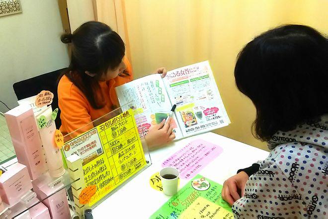 THB千葉船橋店/すこやか接骨院 カウンセリング