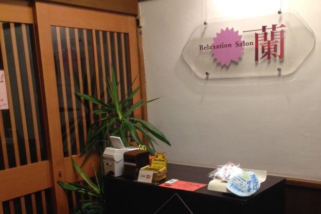 ラン(Relaxation Salon 蘭) 《結果重視》リラクゼーションサロン