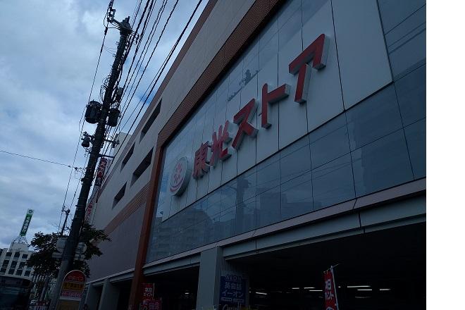 リ フリー(鍼灸治療院 リ・フリー) 麻生駅から徒歩3分!