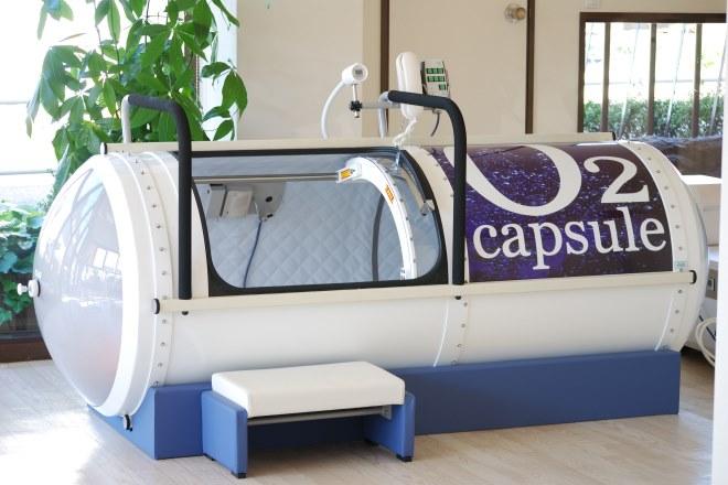 ボディメンテナンス レイール 最新の酸素カプセル機器を使っております