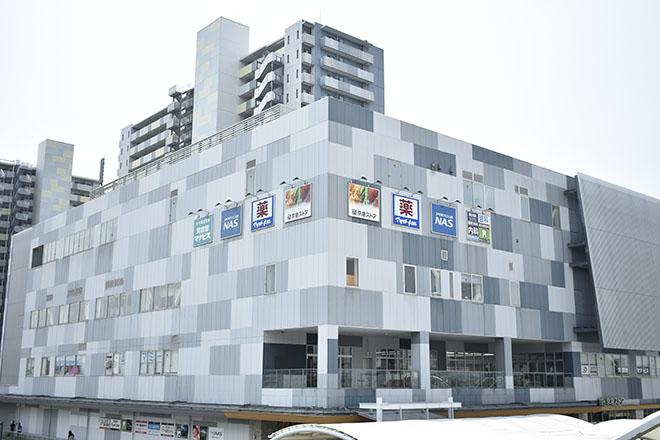 ナス 新川崎(エステ&ボディケア NAS) スポーツクラブ併設サロン