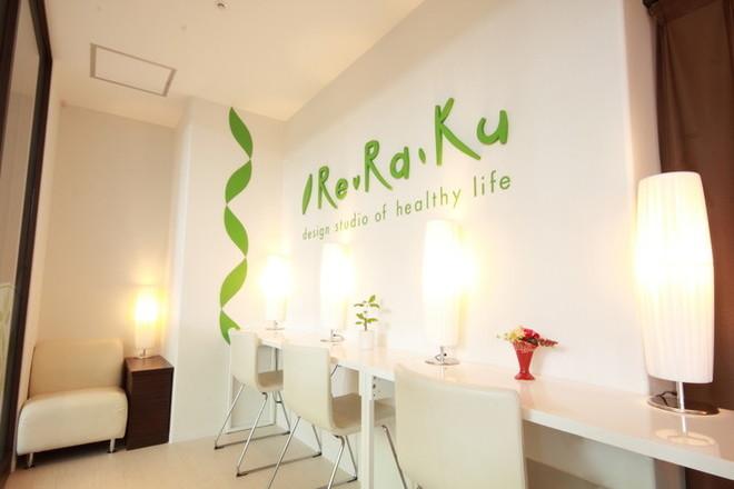リラク 横浜ランドマークプラザ店(Re.Ra.Ku)