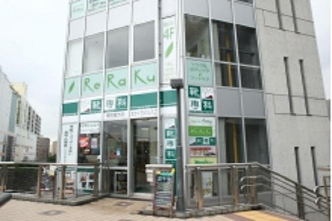 リラク 横浜センター北店(Re.Ra.Ku) センター北駅から徒歩5分以内 アクセス◎
