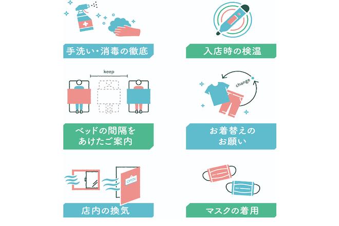 リラク 鎌倉店(Re.Ra.Ku) ☆コロナ対策強化中☆