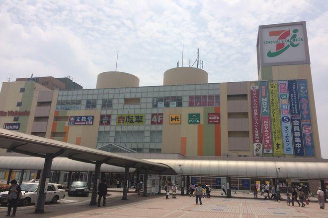 リラク イトーヨーカドー南大沢店(Re.Ra.Ku) 徒歩1分!