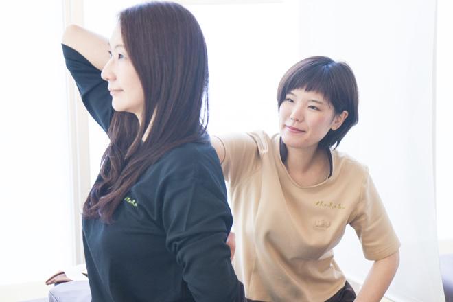 Re.Ra.Ku 世田谷砧店