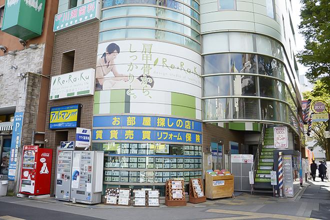 葛西駅から徒歩1分! | Re.Ra.Ku 葛西駅前店(リラク)