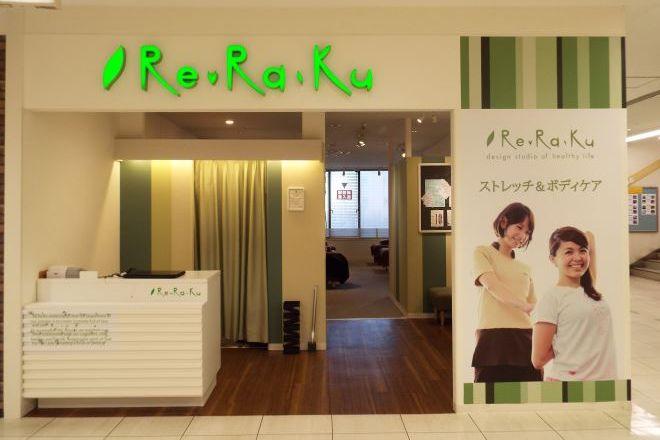 Re.Ra.Ku イトーヨーカドー武蔵境店 どなたさまでも、お気軽にどうぞ!