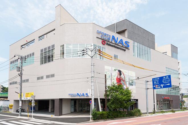 エステ&ボディケア NAS 戸塚 スポーツクラブ内のエステサロン