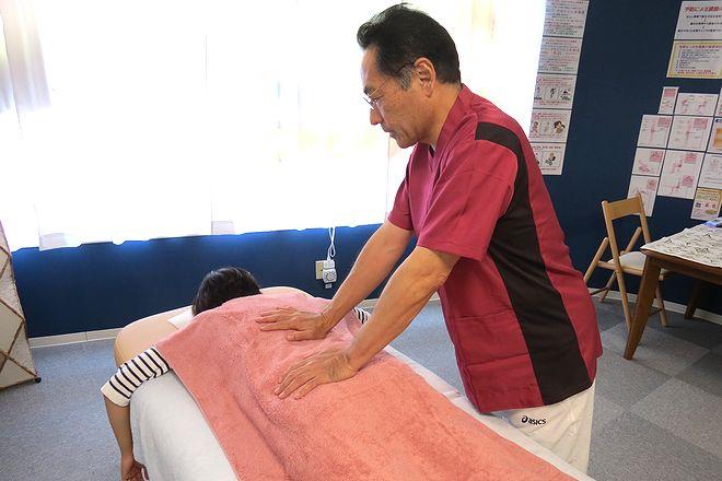 やか YBS施術で背骨と骨盤を調整