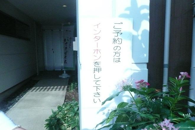 キュアー越谷本店 皆さまを心地よくお迎えします。