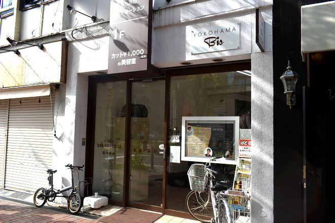 bis 横浜馬車道店リラクゼーション 駅チカでアクセス抜群!
