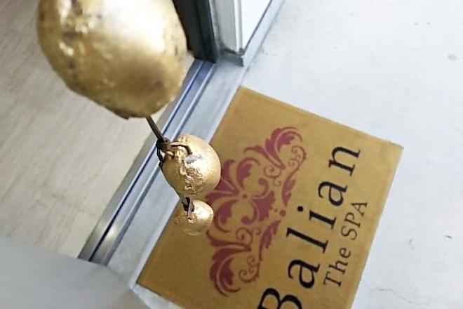 Balian The SPA