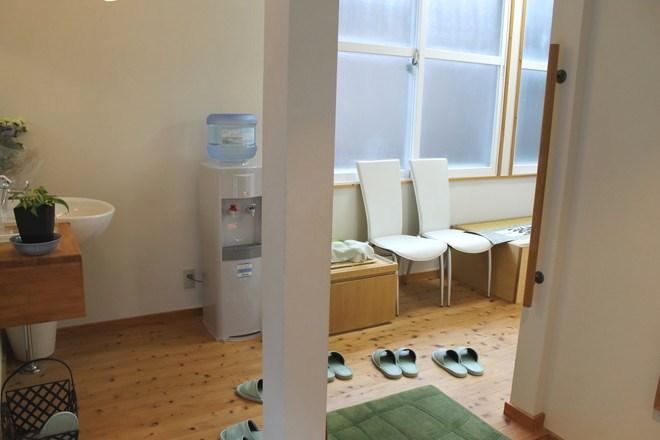 みねやま鍼療所の画像2