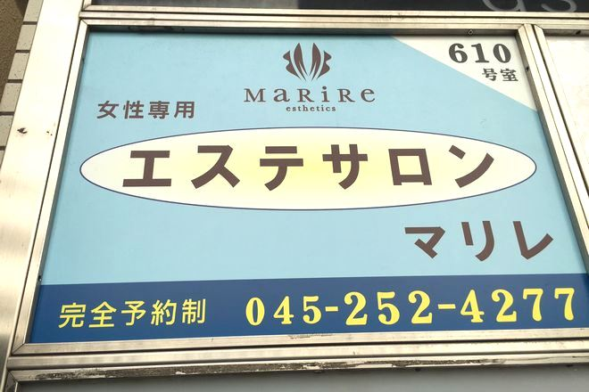 MaRiReの画像1