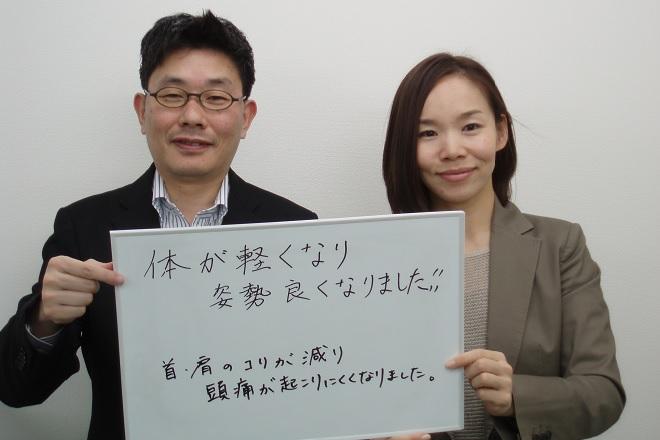飯田橋健美整体院 いつも仲良くご夫婦でご来店
