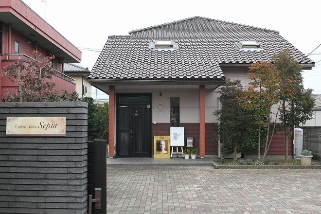 美容サロンセピア 栃木店