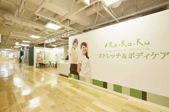Re.Ra.Ku 柏マルイ店(リラク)