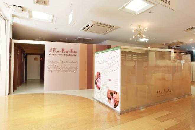Re.Ra.Ku プランタン銀座店の画像1