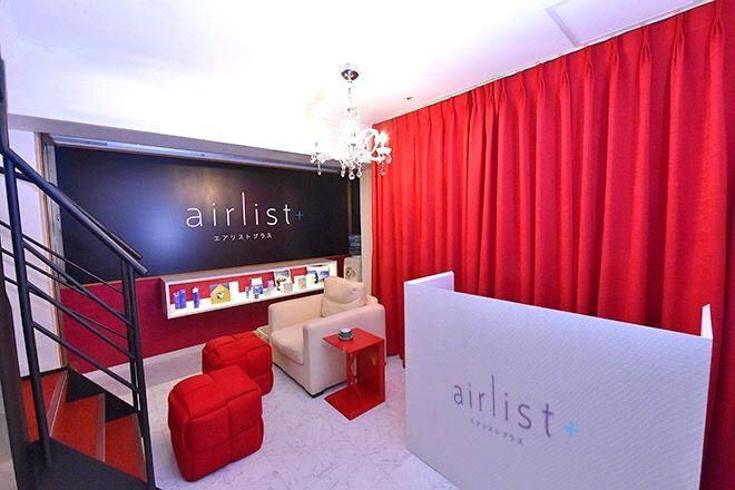 エアリストプラス ★赤と白で統一された解放感ある待合室★
