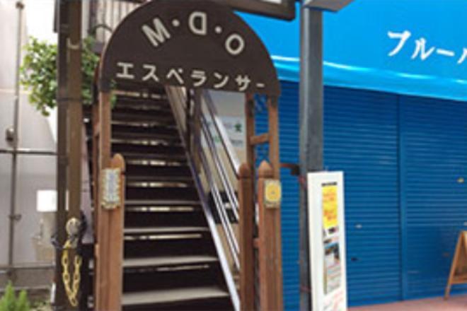 M・D・Oエスペランサー 店舗入口の階段です☆