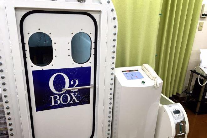 矢倉せいたい 酸素ボックスでスッキリ!