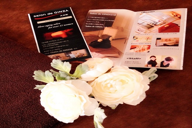 Salon de GINZA大井町 落ち着いた雰囲気の完全個室