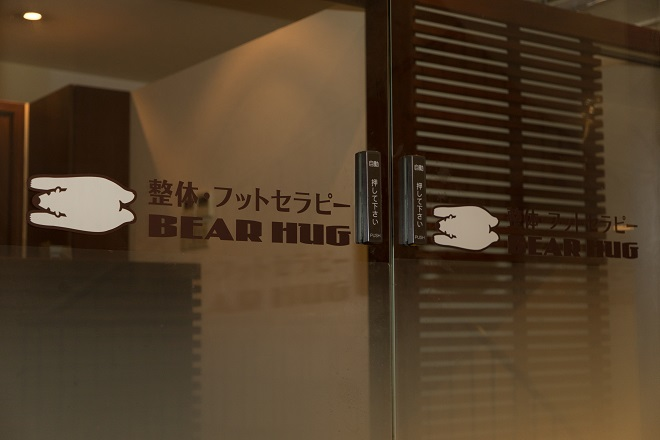 ベアハグ 渋谷店 全てのお客様に寄り添います!