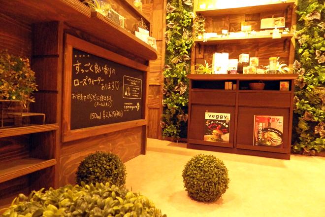Aroma&Detox tamayura たまゆら(アロマアンドデトックス タマユラ)
