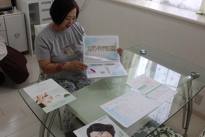 ノエビアビューティスタジオF'sサロン あなたに合った化粧品と施術をご提案!