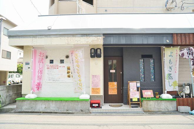 エステルーム マリーヌ 神崎店 当店の特徴①駅近、路面店!