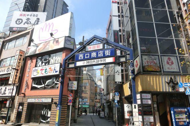 みんなのてもみ 神田駅前店2
