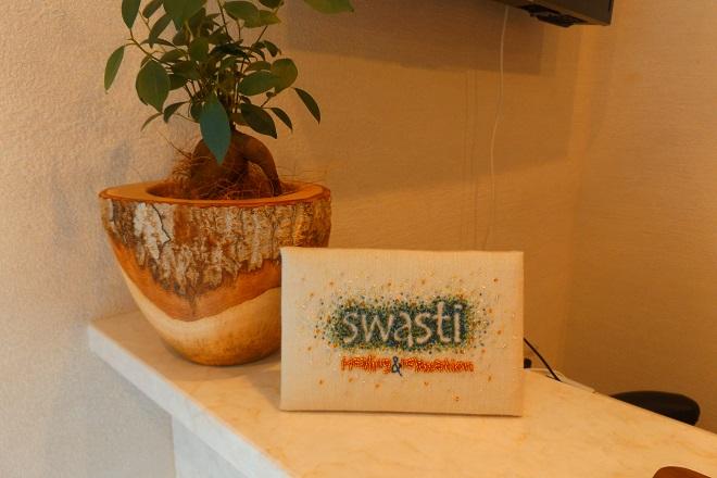 スワスティ(Healing&relaxation swasti) ようこそswastiへ!