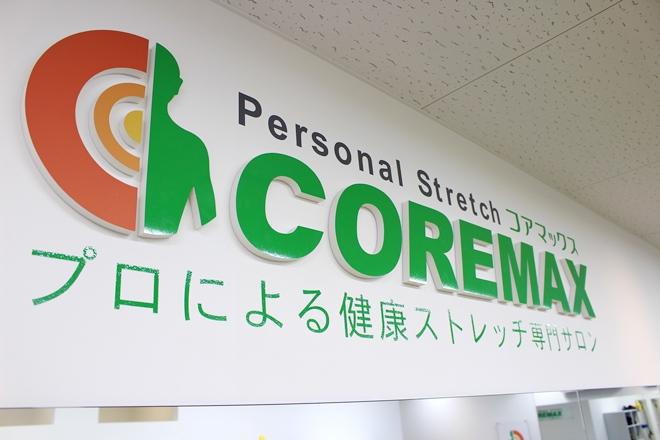 コアマックス高岡駅南店 人の第一印象を大きく左右する「姿勢」