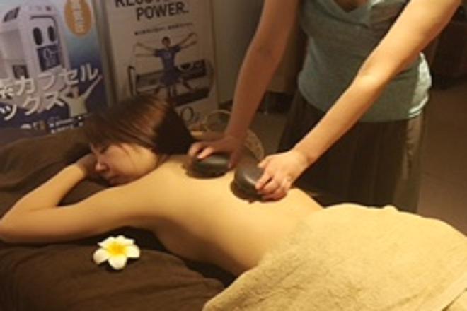 Heal Spa Aroma&O2の画像1