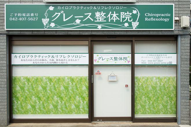 【駅近♪】nonowa口徒歩3分