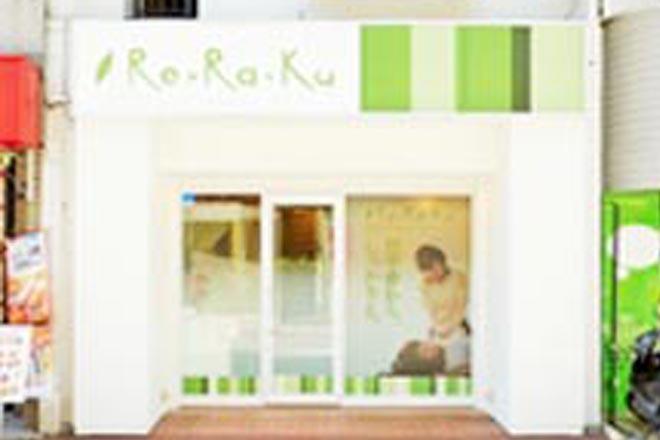 リラク 戸越銀座店(Re.Ra.Ku) 駅近☆戸越駅から徒歩2分!