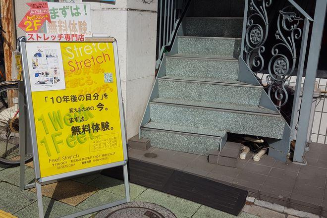 Feel!Stretch JR亀戸駅北口から徒歩2分です!